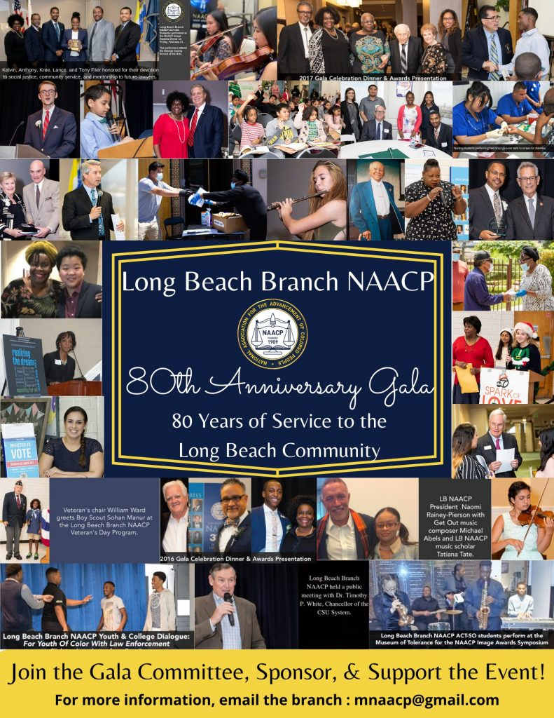 Long Beach Branch NAACP 80th Anniversary Gala